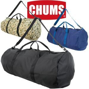 チャムス CHUMS トラベルコーデュラ ドラムダッフル|2m50cm