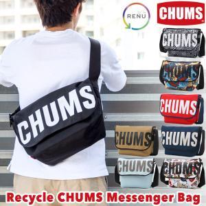 チャムス CHUMS エコ ロゴメッセンジャーバッグ|2m50cm
