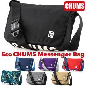CHUMS チャムス メッセンジャーバッグ Eco CHUMS Messenger Bag エコ|2m50cm