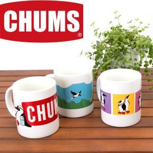 CHUMS チャムス Pottery Mug Cup ポタリー マグカップ|2m50cm