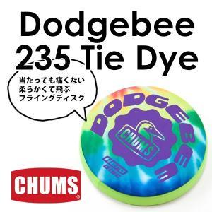 チャムス CHUMS Dodgebee 235 Tie Dye ドッヂビー フリスビー|2m50cm