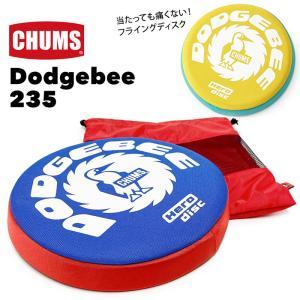 チャムス CHUMS Dodgebee 235 ドッヂビー フリスビー|2m50cm