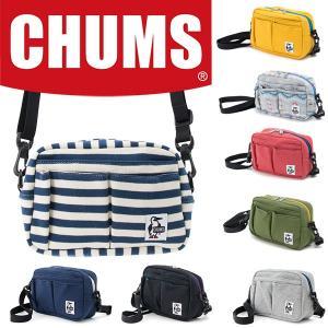 チャムス CHUMS アウターポケットポーチスウェット|2m50cm