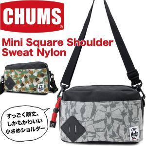 チャムス CHUMS ミニスクエアショルダーバッグ|2m50cm