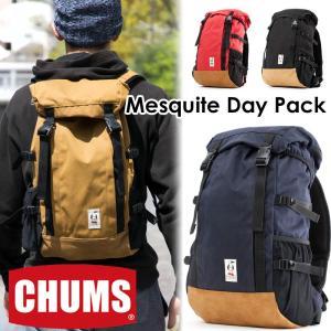 チャムス CHUMS リュック Mesquite Day Pack|2m50cm