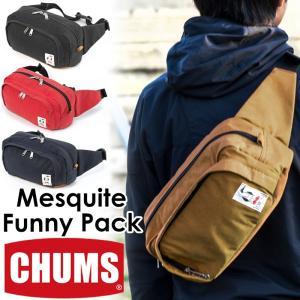 チャムス CHUMS ボディバッグ Mesquite Funny Pack|2m50cm