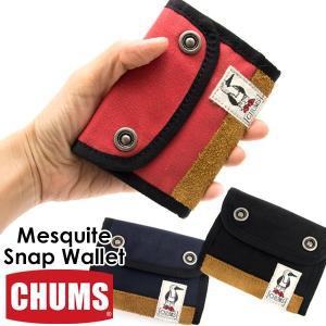 チャムス CHUMS 財布 Mesquite Snap Wallet|2m50cm