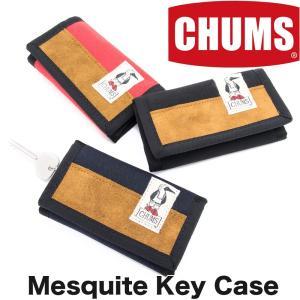 チャムス CHUMS Mesquite キーケース|2m50cm