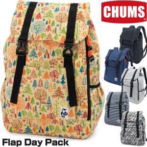 チャムス リュック CHUMS フラップデイパック Flap Day Pack Sweat|2m50cm