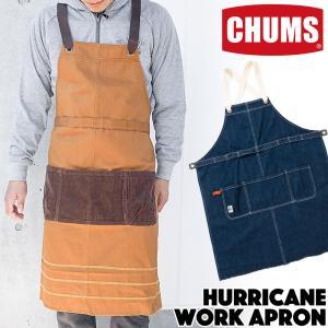 チャムス CHUMS エプロン Hurricane Work Apron|2m50cm