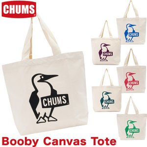CHUMS チャムス トートバッグ ブービーキャンバストート booby canvas tote|2m50cm