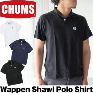 CHUMS チャムス Wappen Shawl Polo Shirt ワッペン ショール ポロシャツ|2m50cm