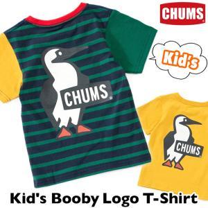 CHUMS チャムス キッズ Tシャツ Kid's Booby Logo|2m50cm