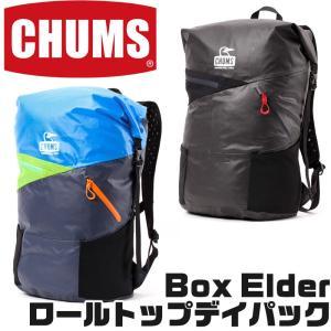 チャムス リュック CHUMS ボックスエルダーロールトップデイパック|2m50cm