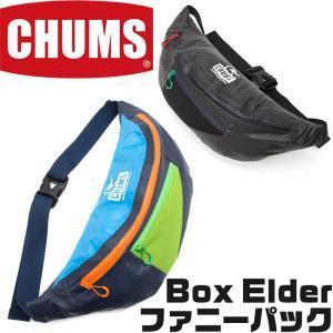 チャムス CHUMS ボックスエルダーファニーパック|2m50cm