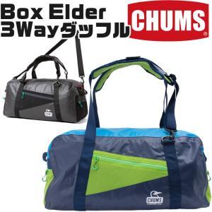チャムス リュック CHUMS ボックスエルダー3Wayダッフル|2m50cm