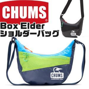 チャムス CHUMS ボックスエルダーショルダーバッグ|2m50cm