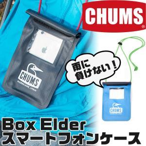 チャムス CHUMS Box Elder スマートフォンケース|2m50cm