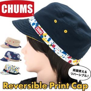 チャムス CHUMS 帽子リバーシブル プリント キャップ Reversible Print Cap|2m50cm