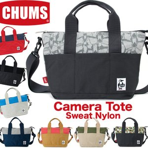 チャムス CHUMS カメラトート スウェットナイロン|2m50cm