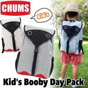 チャムス リュック キッズ CHUMS ブービーデイパック|2m50cm