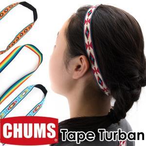 チャムス CHUMS ヘアバンド カチューム TapeTurban|2m50cm