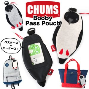 CHUMS チャムス パスケース Booby Pass Pouch ブービー パスポーチ|2m50cm
