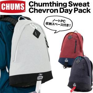 チャムス CHUMS リュック Chumthing Sweat Chevron Day Pack 2m50cm