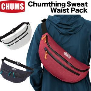 チャムス CHUMS ボディバッグ Chumthing Sweat Waist Pack|2m50cm