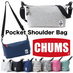 チャムス CHUMS Pocket Shoulder Bag Sweat|2m50cm