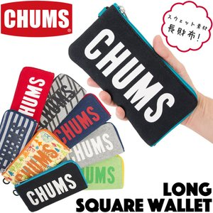 チャムス CHUMS 財布 ロングスクエア ウォレット スウェット|2m50cm