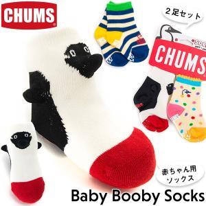 チャムス CHUMS ベイビー ブービー ソックス Baby Booby Socks|2m50cm