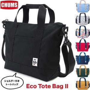チャムス CHUMS エコ トートバッグ II|2m50cm