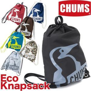 チャムス ナップサック Eco Knapsack|2m50cm