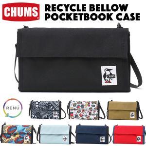 チャムス CHUMS エコベロウズポケットブックケース|2m50cm