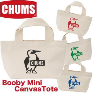 チャムス CHUMS ブービー ミニ キャンバストート|2m50cm