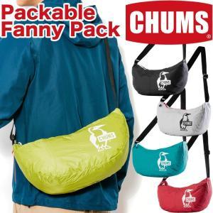 チャムス CHUMS パッカブルスモールバナナショルダー|2m50cm
