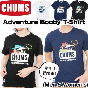 CHUMS チャムス Tシャツ Adventure Booby T-Shirt|2m50cm