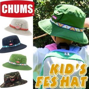チャムス CHUMS Kid's Fes Hat キッズ フェスハット|2m50cm
