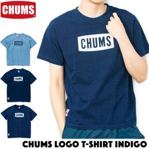 CHUMS チャムス Tシャツ CHUMS Logo T-Shirt Indigo|2m50cm