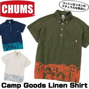 CHUMS チャムス Camp Goods Linen Shirt キャンプグッズリネンシャツ|2m50cm