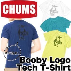 CHUMS チャムス Booby Logo Tech T-Shirt ブービーロゴテックTシャツ|2m50cm