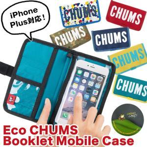 チャムス CHUMS スマホケース エコチャムスブックレットモバイルケース|2m50cm