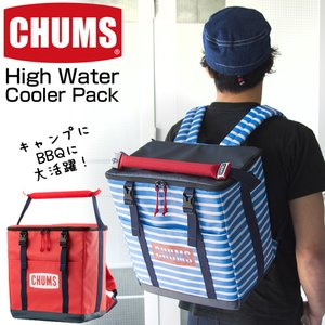 CHUMS High Water Cooler Pack ハイウォータークーラーパック|2m50cm
