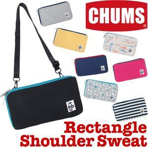 チャムス CHUMS Rectangle Shoulder Sweat 2m50cm