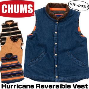CHUMS チャムス ハリケーン リバーシブル ベスト Hurricane Reversible Vest|2m50cm