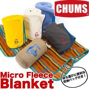 CHUMS チャムス Micro Fleece Blanket ブランケット|2m50cm