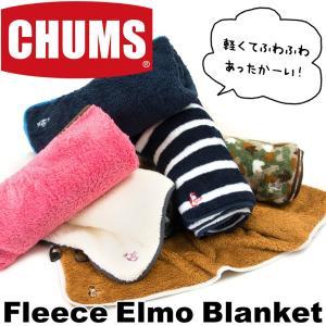 CHUMS チャムス フリース エルモ ブランケット Fleece Elmo Blanket|2m50cm
