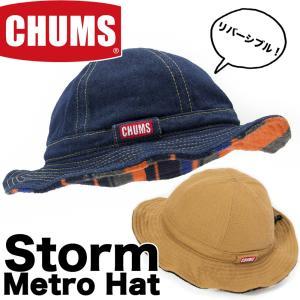 CHUMS Storm Metro Hat ストームメトロハット|2m50cm