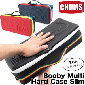 チャムス CHUMS Booby Multi Hard Case Slim スリム ハードケース|2m50cm